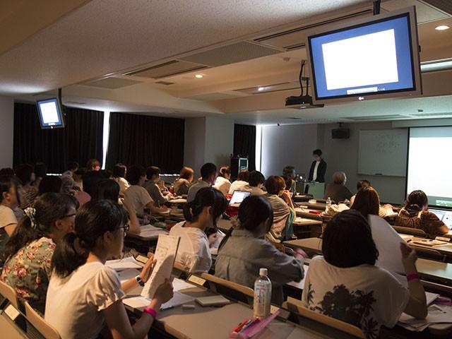 206講義室