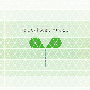 【デザインマネジメント論】第六回:鈴木 菜央氏