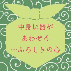 【特別講義】学科卒業生 よこやま いさお氏